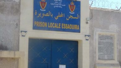 Photo of خطير: اكتشاف مخزن سري داخل مرحاض بالسجن المحلي للصويرة