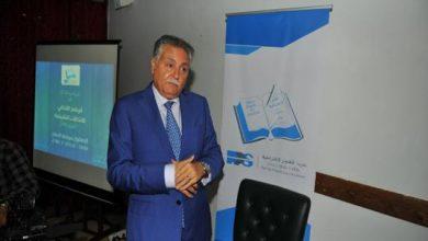 Photo of بنعبد الله: اقتراع 7 أكتوبر مرحلة أساسية ينبغي أن نخرج منها أقوى