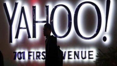 Photo of ياهو: قراصنة الانترنت اخترقوا بيانات 500 مليون مستخدم