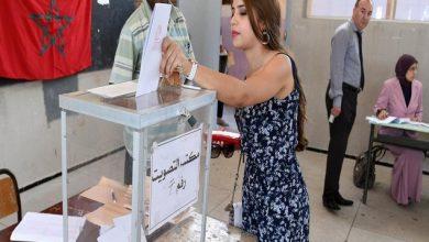 Photo of 16 مليون ناخب على اللوائح الانتخابية