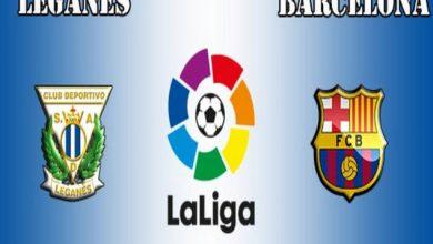 Photo of بث مباشر : برشلونة # ليغانيس