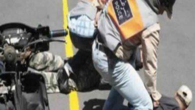 Photo of شرطي يستخدم سلاحه لتوقيف أربعة أشخاص روّعوا المواطنين بفاس