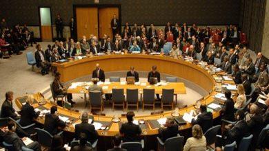 Photo of انطلاق النقاش العام للجمعية العامة للأمم المتحدة، بمشاركة المغرب