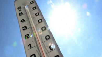 Photo of درجات الحرارة الدنيا والعليا ليوم غد الاثنين