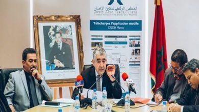 Photo of إدريس اليزمي.. كوب 22 يهدف إلى تحقيق أكبر تعبئة للمجتمع المدني