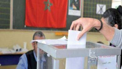 Photo of انتخابات 7 أكتوبر.. أرضية قانونية وتنظيمية متكاملة تؤطر هذا الاستحقاق الوطني