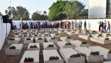Photo of الافتتاح الرسمي لمقبرة ضحايا الأحداث الاجتماعية 20 يونيو 1981 بالدار البيضاء
