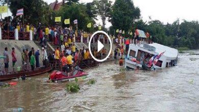 Photo of فيديو.. قتلى ومفقدون في حادث غرق عبَّارة كانت تقل 100 شخصا بالتايلاند