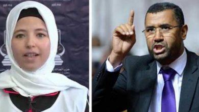 """Photo of كوبل برلماني يظهر  باللبيجيدي بعد فضيحة الكوبل الحكومي """"الكوبل الحركي"""""""
