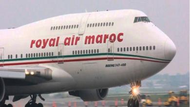 Photo of الخطوط الملكية المغربية تطلق مباراة لاختيار أعمال فنية لتزيين ثلاث من طائراتها