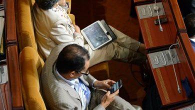 Photo of برلمانيين عجبهم التلفون والطوموبيل ديال الدولة ورفضوا يرجعوهم لمجلس النواب