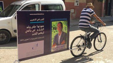 "Photo of تسيبراس المغرب.. يقود حملته الانتخابية على ""البيسيكليط"""