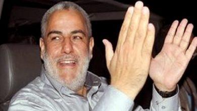Photo of ابن كيران: هذا هو سر حزبنا للفوز بالانتخابات المقبلة