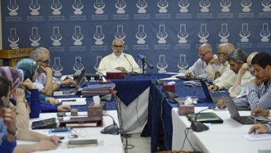 Photo of برنامج العدالة والتنمية الانتخابي يخلق الاستثناء بهذه الإجراءات