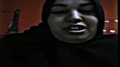"Photo of نداء مغربية محتجزة بالسعودية "" فتيحة "" سفير المغرب كيضربني"