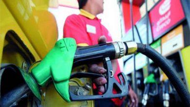 Photo of ضعف ملموس في السوق يتسبب في راجع أسعار النفط عن أعلى مستوياتها منذ يونيو