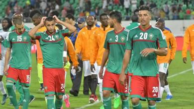 Photo of ملخص مباراة الغابون 0 – 0 المغرب (تصفيات كأس العالم)