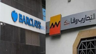 """Photo of """"التجاري وفا بنك"""" تستحود على نسبة 100 % من بنك المصري """"باركليز بي ال سي"""""""
