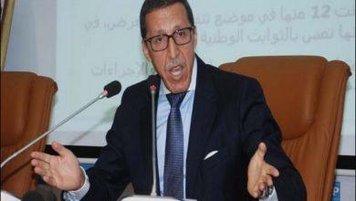 Photo of المغرب يعلن عن التكفل بالدول الجزرية الواقعة بالمحيط الهادي خلال مؤتمر (كوب 22)
