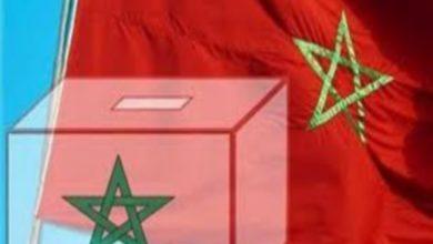 Photo of مكتب ديال التصويت بتنغير..حتى الأموات تيصوتو