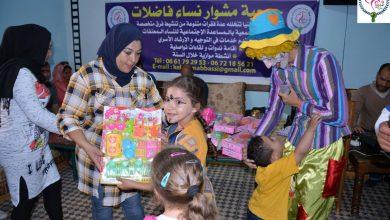 Photo of تمارة: جمعية مشوار نساء فاضلات تحتفي بالأطفال الأيتام