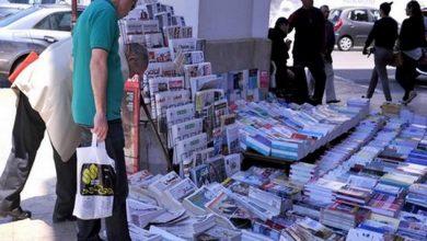 Photo of أبرز عناوين الصحف الصادرة اليوم