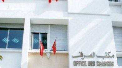 Photo of مكتب الصرف يحدث مداومة لاستقبال تصريحات المغاربة المقيمين بالخارج سابقا