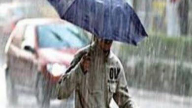 Photo of أمطار عاصفية قوية يومي الأربعاء والخميس بعدد من أقاليم الشمال والوسط