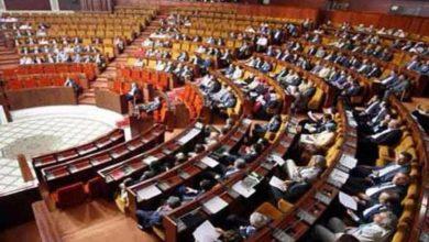 Photo of إدارة مجلس النواب تنفي أن يكون تجديد المرافق الصحية بالمجلس كلف أزيد من مليار سنتيم