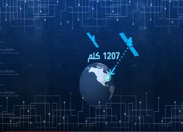 الانترنت الفضائي حول العالم قريبا