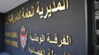 Photo of الدار البيضاء: التحقيق في ملابسات وفاة موقوف من أجل الاتجار في الكوكايين