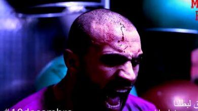 Photo of الفيديو التحفيزي الذي أرعب به بدر هاري خصمه لمباراته الاخيرة
