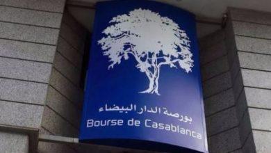 """Photo of بورصة الدار البيضاء تطلق الدفعة الثانية من برنامج """" إليت المغرب"""""""