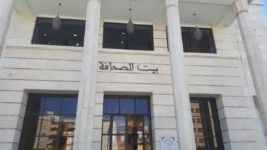 Photo of جمهور اتحاد طنجة يحطم واجهة مركز بيت الصحافة بالكامل