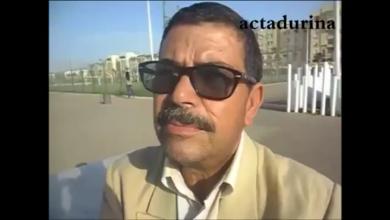 Photo of فيديو حصري: عامل إقليم زاكورة قد يدفع هذه الفئة للاعتصام والسبب!!