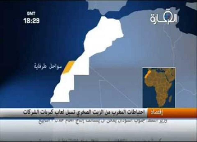 فيديو..شاهد كيف المغرب سيصبح من أغنى الدول البترولية!