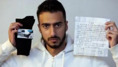 Photo of بالفيديو: شاب اشترى جوارب ووجد بداخلها رسالة صادمة