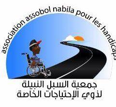 Photo of فيديو: مغربي من ذوي الاحتياجات الخاصة يعطي درسا في التحدي