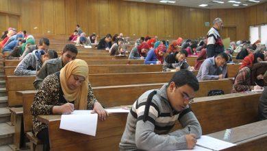Photo of الأربعاء آخر أجل لإتمام ملفات الترشيح لمباراة توظيف أساتذة بموجب عقود