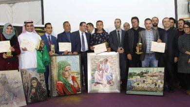 """Photo of المغرب يفوز بجائزة """"نبذ العنف"""" التشكيلية"""