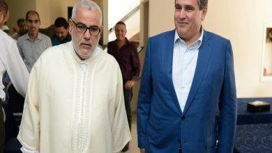 Photo of لقاء بين ابن كيران وأخنوش في إطار المشاورات بشأن تشكيل الحكومة