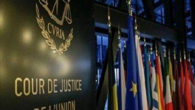Photo of محكمة العدل الأوروبية تلغي قرار محكمة الاتحاد الأوروبي وترفض طعن البوليساريو