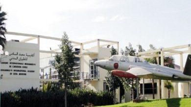 """Photo of أكاديمية محمد السادس الدولية للطيران المدني تحصل مجددا على شهادة """"إيزو 9001"""""""