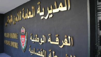 Photo of الأمن ينفي مشاركة عناصر أمن ملثمين ويحملون سيوفا في تنفيذ إجراء للشرطة