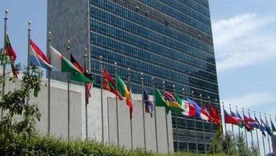 Photo of الامم المتحدة تدعو واشنطن الى الاستمرار في استقبال اللاجئين