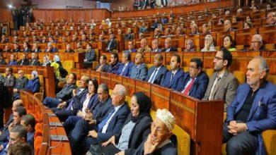 Photo of البام يدعو نوابه للتنازل عن تعويضاتهم في فترة عطالة البرلمان