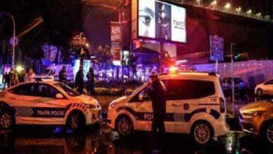 Photo of الشرطة التركية تعتقل منفذ الهجوم على الملهى الليلي في اسطنبول