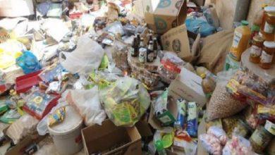 Photo of حجز وإتلاف 4700 طن من المنتجات غير الصالحة للاستهلاك سنة 2016