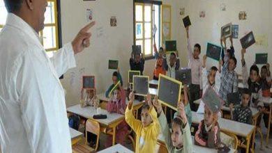 Photo of رئيس رابطة التعليم الخاص بالمغرب يدعو لإيجاد حلول للأزمة التي يعاني منها القطاع
