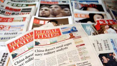 "Photo of منتدى ""غلوبل تايمز"" الصين : المغرب يحرز جائزة ""أفضل وجهة لسنة 2016"""